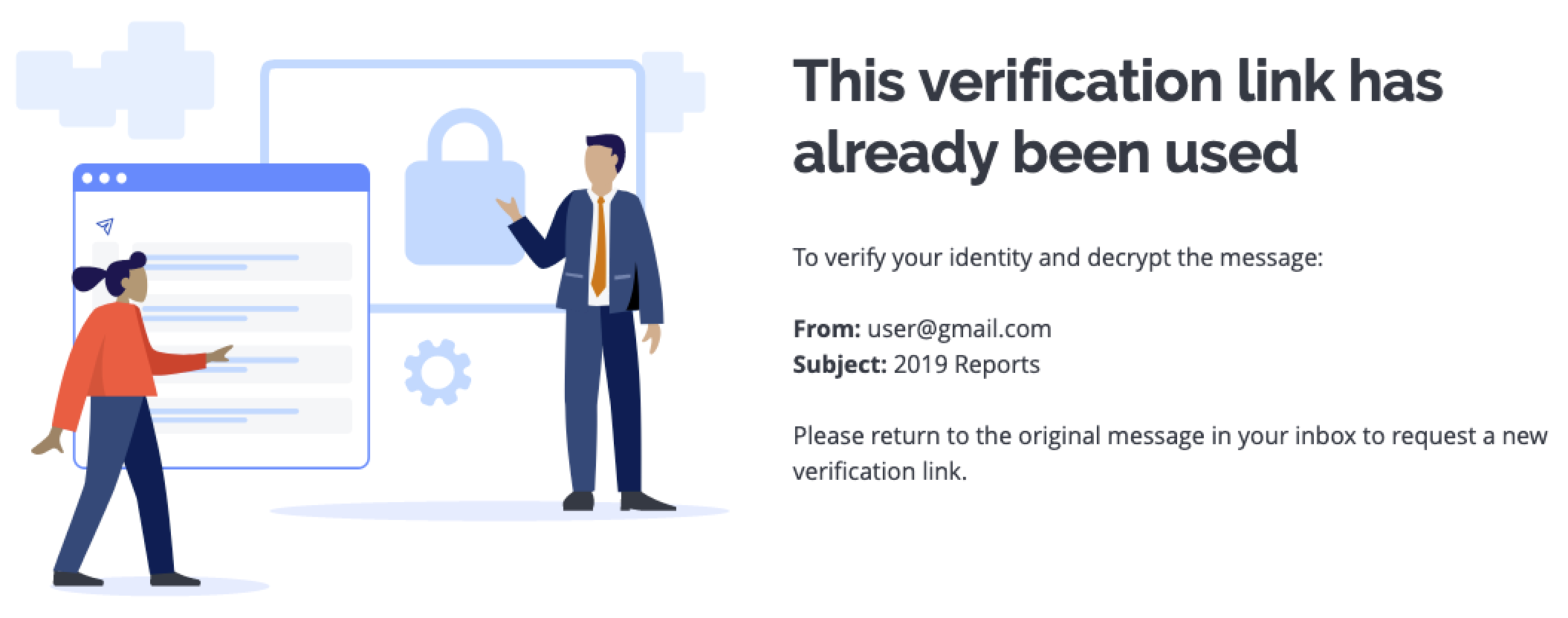 Image of This verification link has already been used error